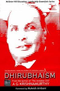 dhirubhaism